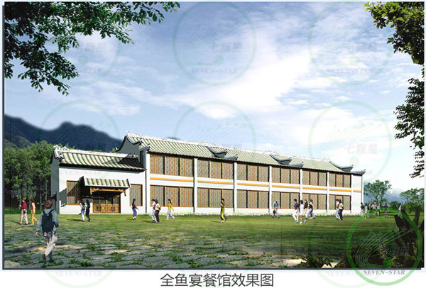 桂林市荔浦县双江旅游区总体规划