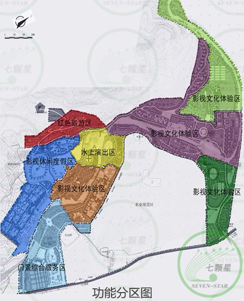 恭城瑶族自治县旅游发展总体规划