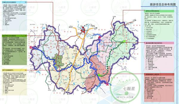 广西金秀桐木镇地图