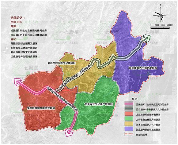 龙胜各族自治县生态亚搏彩票手机版客户端核心示范集聚区总体规划