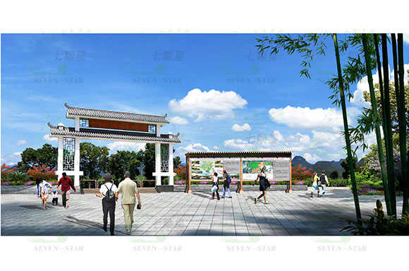 阳朔县甘蔗香甜园(核心)示范区建设规划