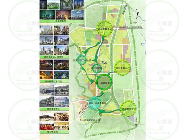 概念性规划 - 桂林市七颗星旅游景观规划设计有限公司